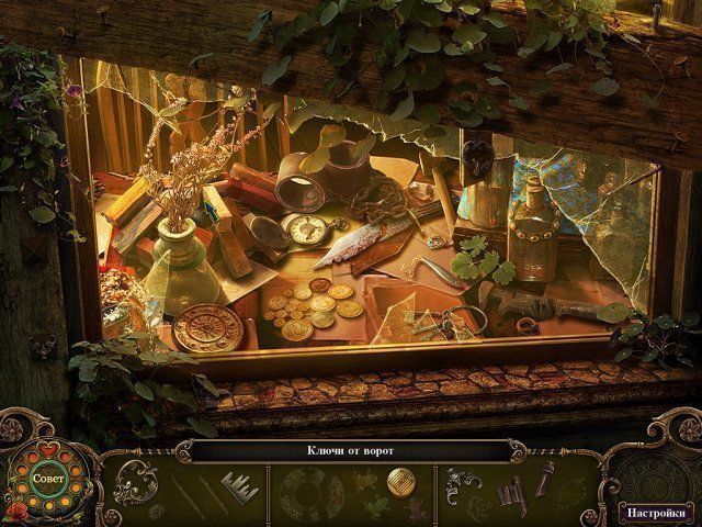 Скрин 1 из игры Темные предания. Зачарованный принц