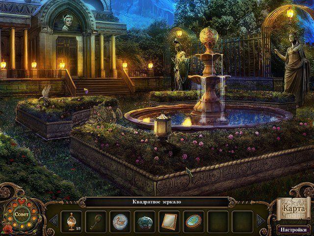 Скрин 2 из игры Темные предания. Зачарованный принц