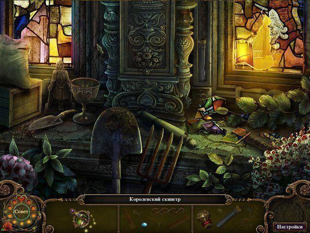 Скрин 3 из игры Темные предания. Зачарованный принц