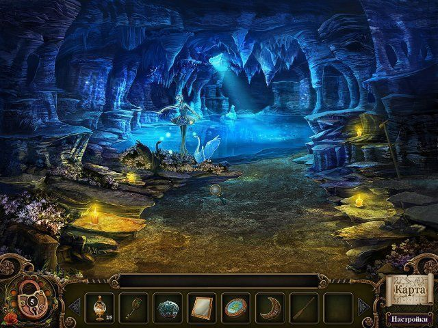 Скрин 4 из игры Темные предания. Зачарованный принц