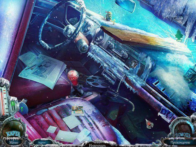 Охотники за тайнами 6. Фантомы Рейнклифа. Коллекционное издание (2014)